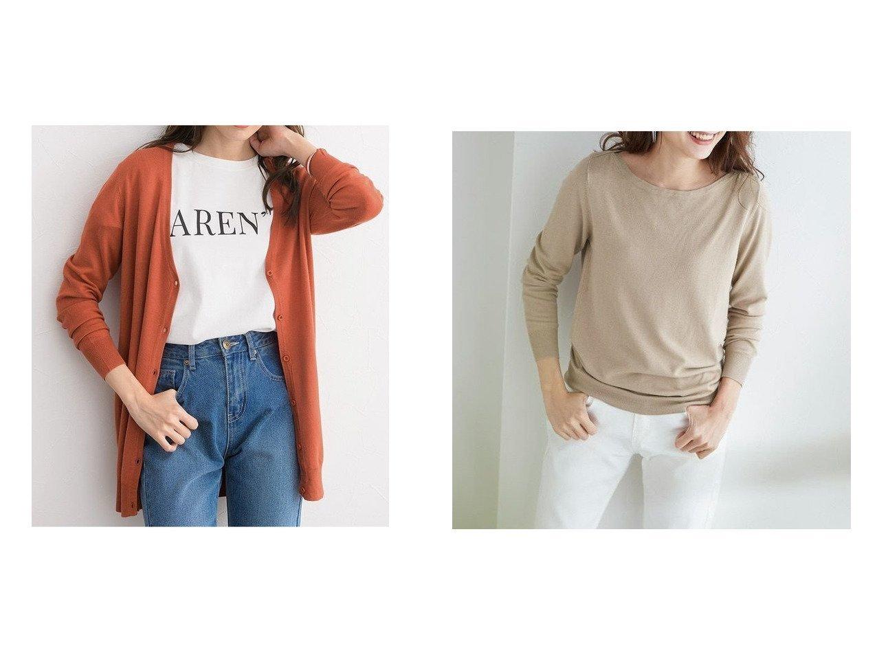 【Pierrot/ピエロ】の3typeウォッシャブル シルクタッチ ニットカーディガン&シルクタッチウォッシャブルニット おすすめ!人気!プチプライスで上品なファッションアイテムの通販  おすすめで人気の流行・トレンド、ファッションの通販商品 メンズファッション・キッズファッション・インテリア・家具・レディースファッション・服の通販 founy(ファニー) https://founy.com/ ファッション Fashion レディースファッション WOMEN トップス カットソー Tops Tshirt ニット Knit Tops カーディガン Cardigans ウォッシャブル カーディガン 吸水 シルク シンプル バランス ボトム ボーダー 無地 レギュラー ロング プチプライス・低価格 Affordable |ID:crp329100000021283