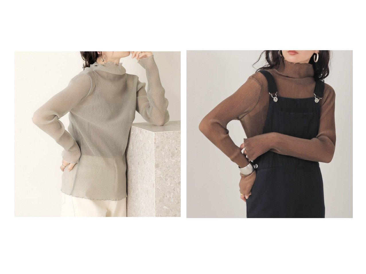 【Bab/バブ】のシアープリーツハイネックトップス おすすめ!人気!プチプライスで上品なファッションアイテムの通販  おすすめで人気の流行・トレンド、ファッションの通販商品 メンズファッション・キッズファッション・インテリア・家具・レディースファッション・服の通販 founy(ファニー) https://founy.com/ ファッション Fashion レディースファッション WOMEN トップス カットソー Tops Tshirt おすすめ Recommend インナー シアー ジャケット トレンド ハイネック プチプライス・低価格 Affordable プリーツ ポケット 秋 Autumn/Fall  ID:crp329100000021344