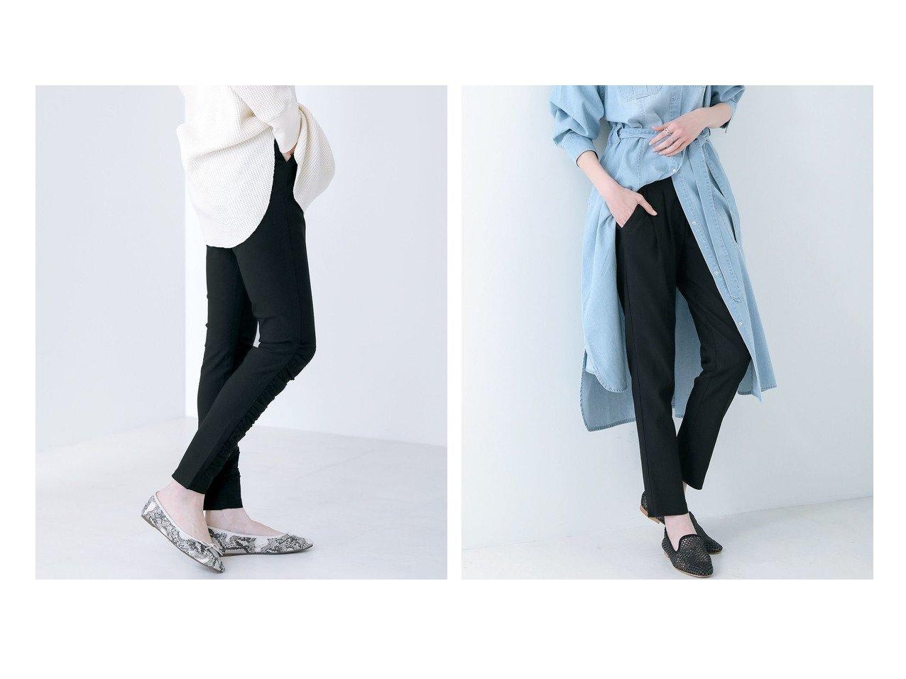 【Bou Jeloud/ブージュルード】のHAKIYASEギャザーパンツ&花粉ガード×撥水 HAKIYASE ストレッチパンツ おすすめ!人気!プチプライスで上品なファッションアイテムの通販  おすすめで人気の流行・トレンド、ファッションの通販商品 メンズファッション・キッズファッション・インテリア・家具・レディースファッション・服の通販 founy(ファニー) https://founy.com/ ファッション Fashion レディースファッション WOMEN パンツ Pants ギャザー ストレッチ タイツ 人気 ポケット レギンス プチプライス・低価格 Affordable |ID:crp329100000021365