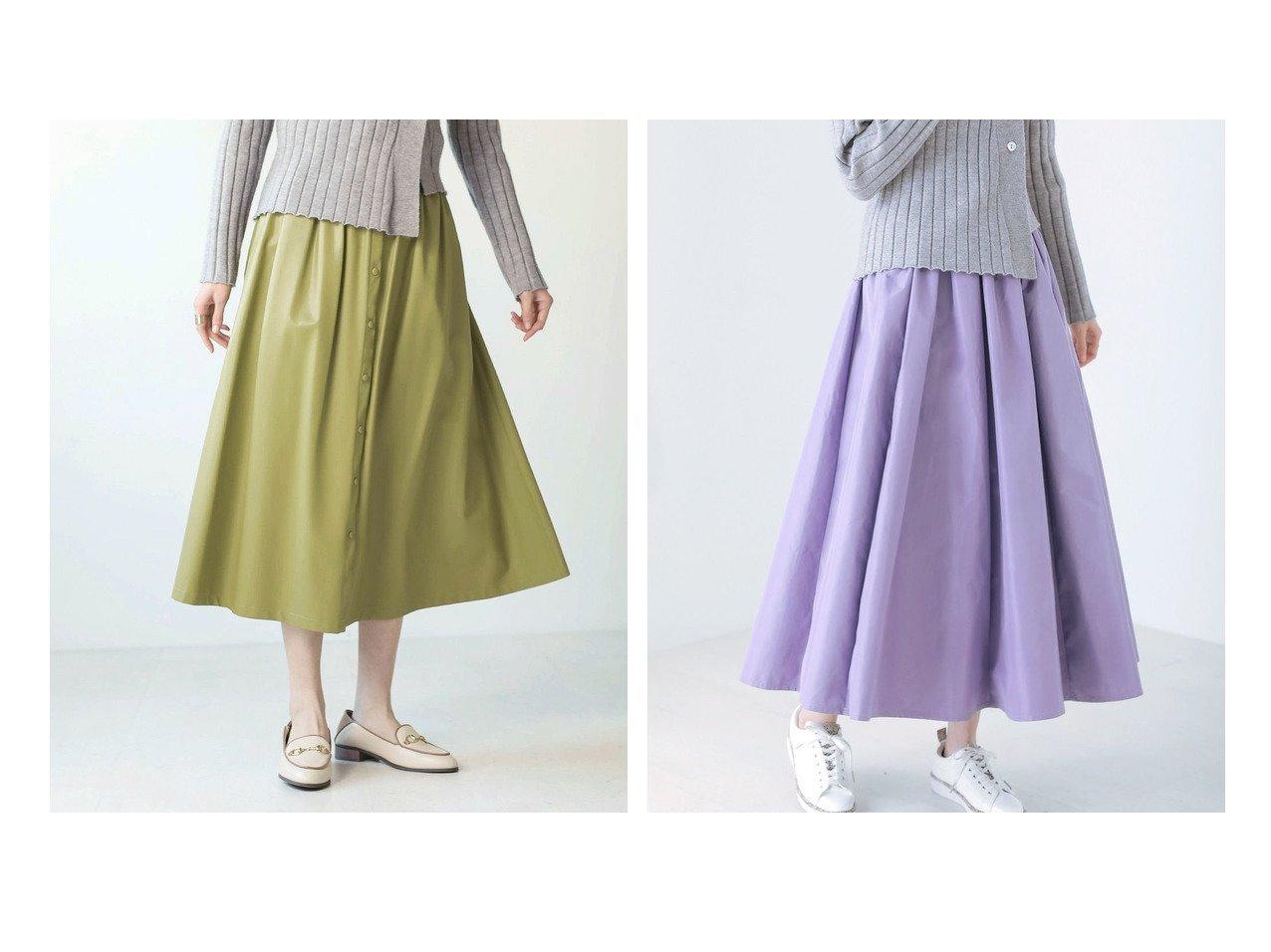 【Bou Jeloud/ブージュルード】のエコレザーくるみドット釦スカート&タフタロングスカート おすすめ!人気!プチプライスで上品なファッションアイテムの通販  おすすめで人気の流行・トレンド、ファッションの通販商品 メンズファッション・キッズファッション・インテリア・家具・レディースファッション・服の通販 founy(ファニー) https://founy.com/ ファッション Fashion レディースファッション WOMEN スカート Skirt ロングスカート Long Skirt おすすめ Recommend カットソー シンプル センター ドット バランス プチプライス・低価格 Affordable 定番 Standard 楽ちん |ID:crp329100000021366
