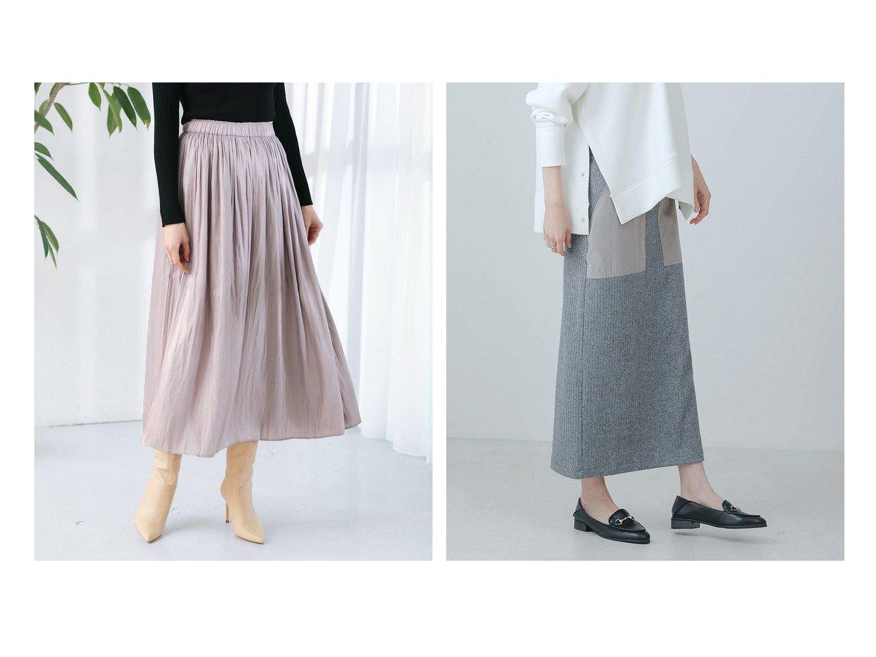 【Bou Jeloud/ブージュルード】のチュール×シャイニー 2wayリバーシブルスカート&ベイカーリブカットスカート おすすめ!人気!プチプライスで上品なファッションアイテムの通販  おすすめで人気の流行・トレンド、ファッションの通販商品 メンズファッション・キッズファッション・インテリア・家具・レディースファッション・服の通販 founy(ファニー) https://founy.com/ ファッション Fashion レディースファッション WOMEN スカート Skirt シャイニー チュニック チュール プチプライス・低価格 Affordable リバーシブル 楽ちん ワンポイント |ID:crp329100000021379