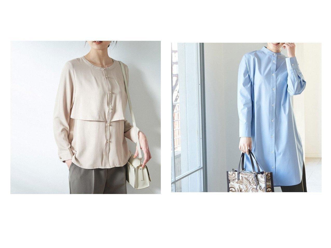【ROPE' PICNIC/ロペピクニック】の【TRUE COTTON】テンセルシャツチュニック&ラッフル前あきブラウス ロペピクニックのおすすめ!人気、トレンド・レディースファッションの通販 おすすめで人気の流行・トレンド、ファッションの通販商品 メンズファッション・キッズファッション・インテリア・家具・レディースファッション・服の通販 founy(ファニー) https://founy.com/ ファッション Fashion レディースファッション WOMEN トップス カットソー Tops Tshirt シャツ/ブラウス Shirts Blouses コンパクト スタンド チュニック バランス ポケット モダン ワイド NEW・新作・新着・新入荷 New Arrivals ラッフル 春 Spring 秋 Autumn/Fall |ID:crp329100000021510