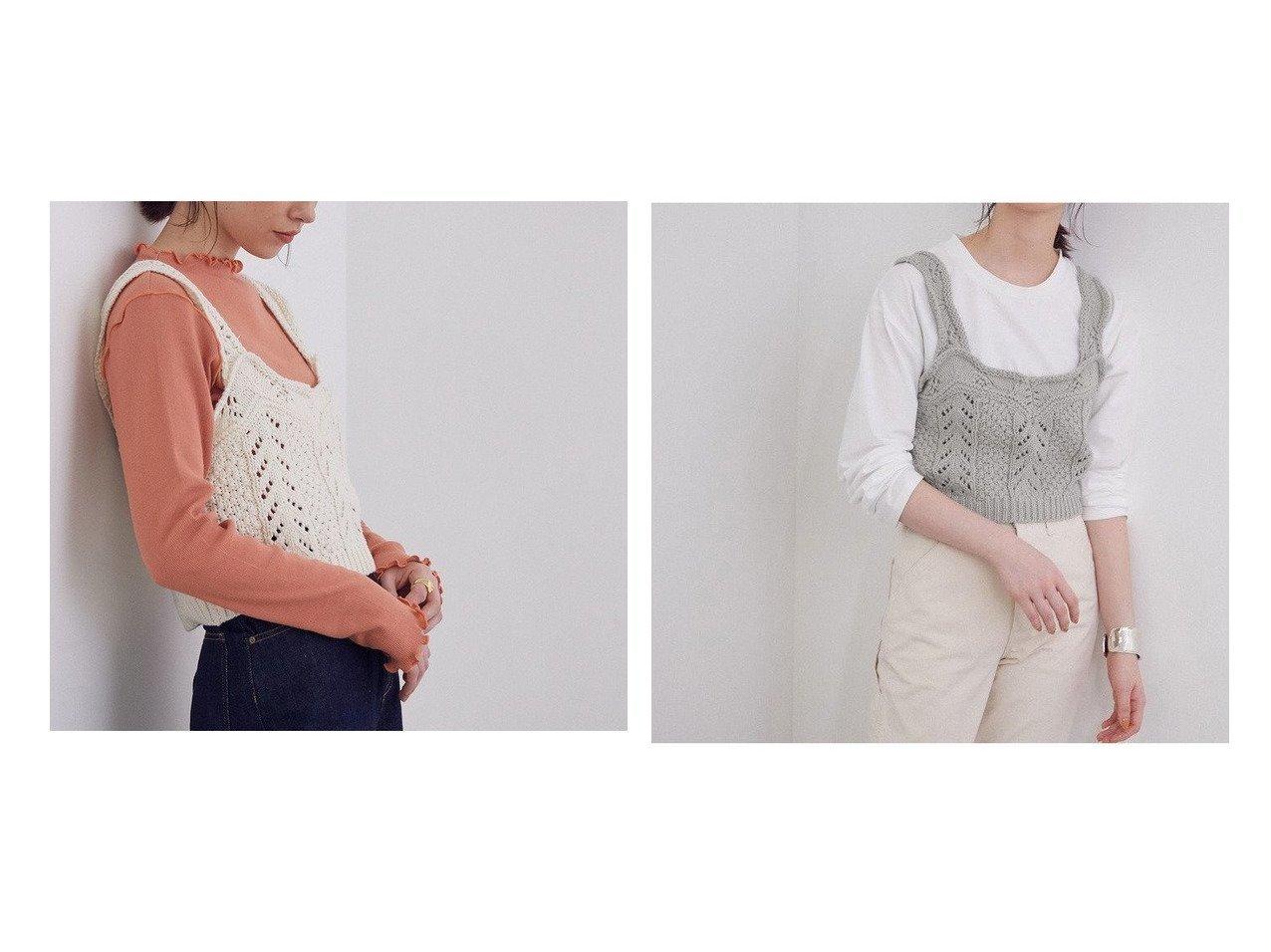 【ROPE' mademoiselle/ロペ マドモアゼル】の【セット対応】スプリングケーブル編みニットビスチェ ロペのおすすめ!人気、トレンド・レディースファッションの通販 おすすめで人気の流行・トレンド、ファッションの通販商品 メンズファッション・キッズファッション・インテリア・家具・レディースファッション・服の通販 founy(ファニー) https://founy.com/ ファッション Fashion レディースファッション WOMEN トップス カットソー Tops Tshirt ニット Knit Tops ビスチェ Bustier アクリル アンサンブル カーディガン シンプル スタンダード スプリング バランス フェミニン ボトム ポケット マキシ おすすめ Recommend  ID:crp329100000021521