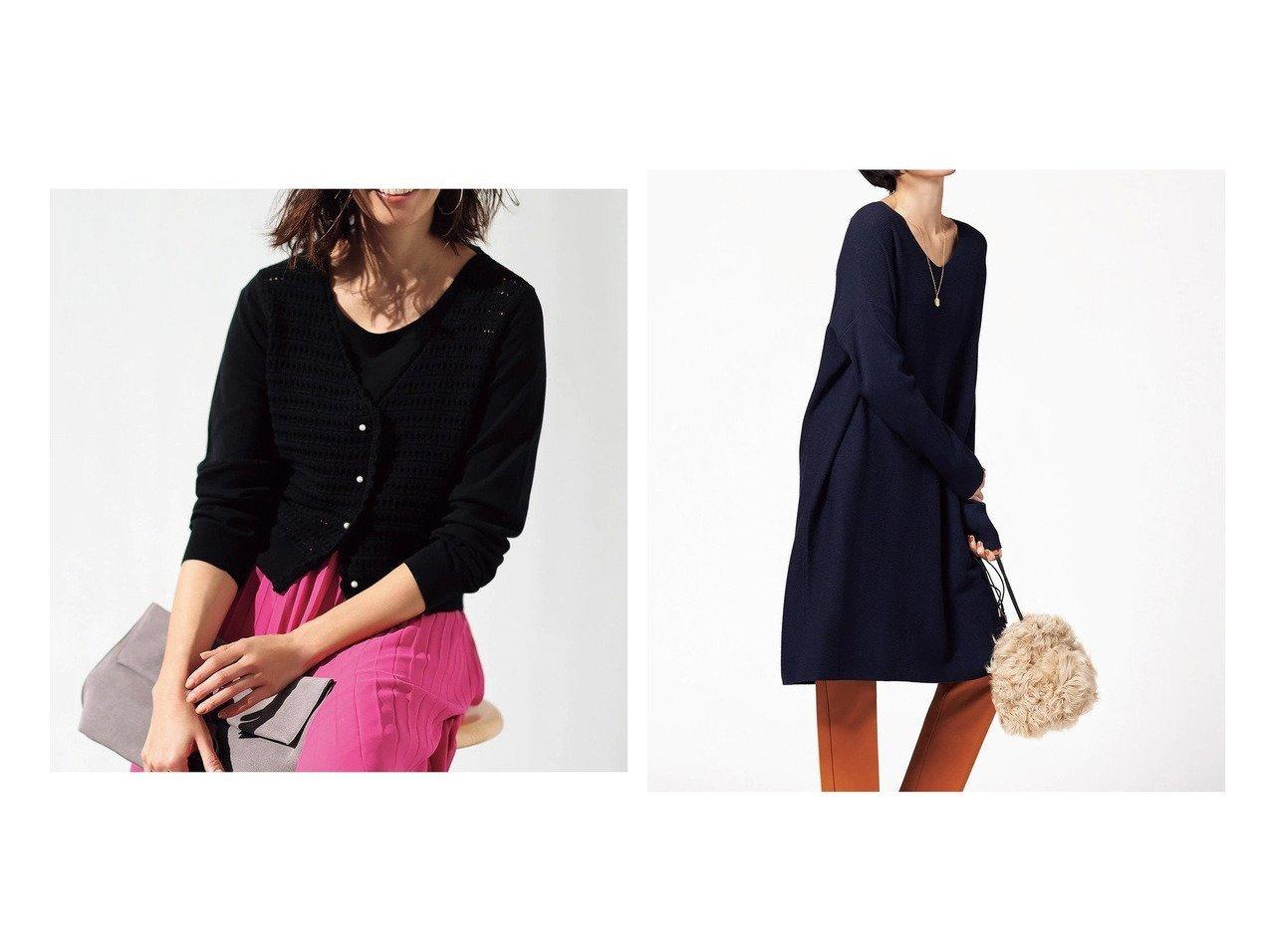 【DoCLASSE/ドゥクラッセ】のハイツイストコットン・透かしカーディガン&シルクフィール・Vネックロングチュニック ドゥクラッセの40代、50代の方におすすめ!人気トレンド・ファッションの通販 おすすめで人気の流行・トレンド、ファッションの通販商品 メンズファッション・キッズファッション・インテリア・家具・レディースファッション・服の通販 founy(ファニー) https://founy.com/ ファッション Fashion レディースファッション WOMEN トップス カットソー Tops Tshirt カーディガン Cardigans Vネック V-Neck カーディガン スカラップ ツイスト 透かし チュニック トレンド プリーツ ロング ワイド 春 Spring |ID:crp329100000021616