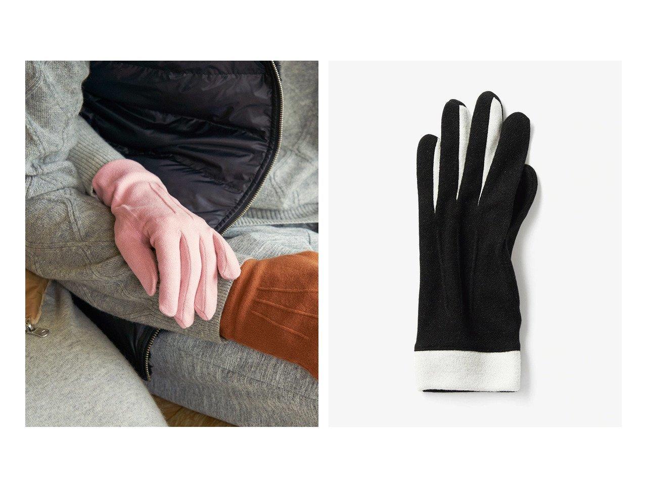 【DoCLASSE/ドゥクラッセ】のDoガード・抗ウイルス保湿手袋 ドゥクラッセの40代、50代の方におすすめ!人気トレンド・ファッションの通販 おすすめで人気の流行・トレンド、ファッションの通販商品 メンズファッション・キッズファッション・インテリア・家具・レディースファッション・服の通販 founy(ファニー) https://founy.com/ ファッション Fashion レディースファッション WOMEN 手袋 Gloves 抗菌 スマホ A/W 秋冬 AW Autumn/Winter / FW Fall-Winter おすすめ Recommend |ID:crp329100000021640