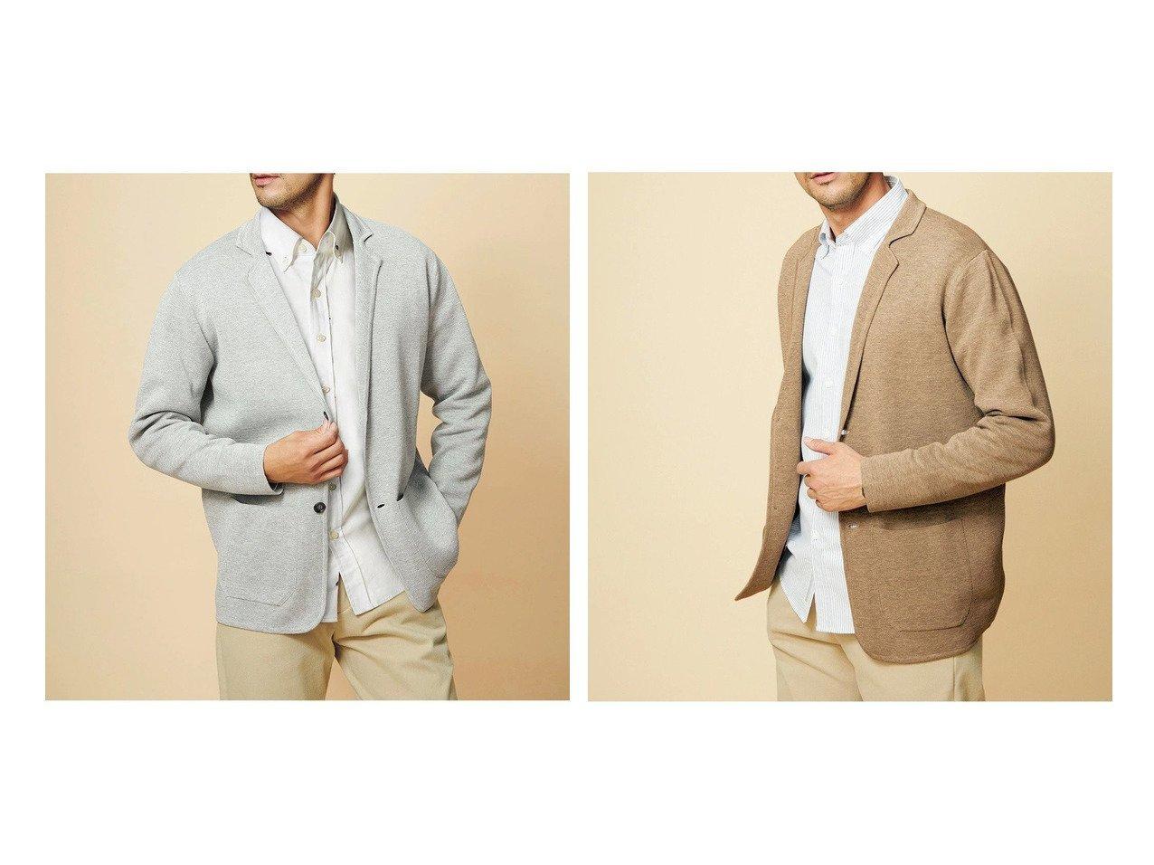 【DoCLASSE / MEN/ドゥクラッセ】のミラノリブテーラーカーディガン 【MEN】ドゥクラッセの40代、50代の男性におすすめ!人気トレンド・メンズファッションの通販 おすすめで人気の流行・トレンド、ファッションの通販商品 メンズファッション・キッズファッション・インテリア・家具・レディースファッション・服の通販 founy(ファニー) https://founy.com/ ファッション Fashion メンズファッション MEN ジャケット ストレッチ ミラノリブ リラックス |ID:crp329100000021657