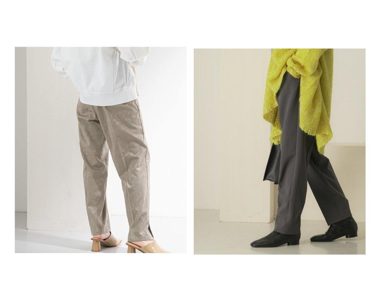 【KBF / URBAN RESEARCH/ケービーエフ】のilli ワンタックスリムテーパードパンツ&ジャガードパンツ パンツのおすすめ!人気、トレンド・レディースファッションの通販 おすすめで人気の流行・トレンド、ファッションの通販商品 メンズファッション・キッズファッション・インテリア・家具・レディースファッション・服の通販 founy(ファニー) https://founy.com/ ファッション Fashion レディースファッション WOMEN パンツ Pants NEW・新作・新着・新入荷 New Arrivals おすすめ Recommend シンプル ジーンズ スウェット セットアップ センター ベーシック ポケット ロング スタンダード ストレッチ チュニック 定番 Standard 人気 A/W 秋冬 AW Autumn/Winter / FW Fall-Winter |ID:crp329100000022372