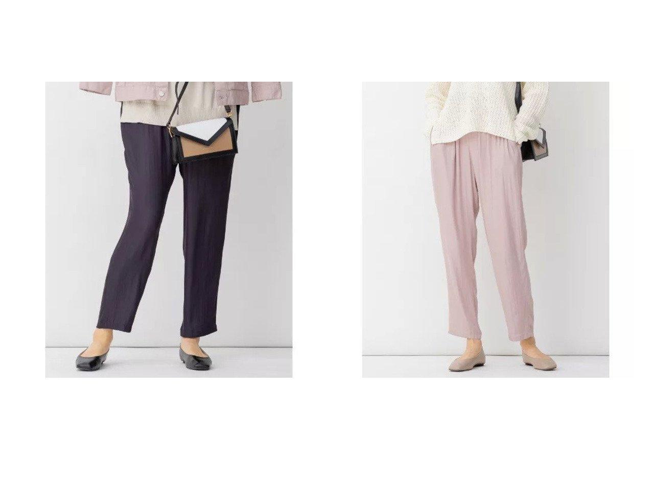 【JIYU-KU/自由区】の【Sサイズ有】マットサテン イージーギャザーパンツ パンツのおすすめ!人気、トレンド・レディースファッションの通販 おすすめで人気の流行・トレンド、ファッションの通販商品 メンズファッション・キッズファッション・インテリア・家具・レディースファッション・服の通販 founy(ファニー) https://founy.com/ ファッション Fashion レディースファッション WOMEN パンツ Pants ギャザー サテン ツイル テーパード ヴィンテージ 洗える |ID:crp329100000022397