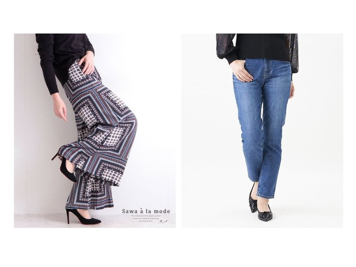 【en recre/アン レクレ】の【YANUK】スリムテーパードテニムパンツ&【Sawa a la mode/サワアラモード】のエスニック模様広がるワイドフレアパンツ パンツのおすすめ!人気、トレンド・レディースファッションの通販 おすすめファッション通販アイテム レディースファッション・服の通販 founy(ファニー) ファッション Fashion レディースファッション WOMEN パンツ Pants デニムパンツ Denim Pants エスニック ポケット リゾート ワイド カッティング スキニー デニム リラックス |ID:crp329100000022434