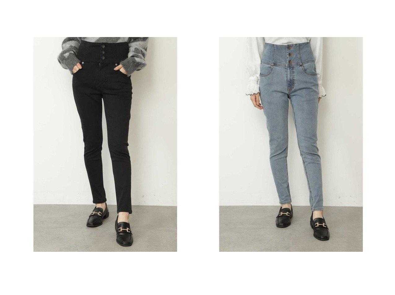 【FREE'S MART/フリーズマート】の《Sシリーズ対応商品》ハイウエストボタンフライスキニーデニム パンツのおすすめ!人気、トレンド・レディースファッションの通販 おすすめで人気の流行・トレンド、ファッションの通販商品 メンズファッション・キッズファッション・インテリア・家具・レディースファッション・服の通販 founy(ファニー) https://founy.com/ ファッション Fashion レディースファッション WOMEN パンツ Pants デニム 定番 Standard  ID:crp329100000022439