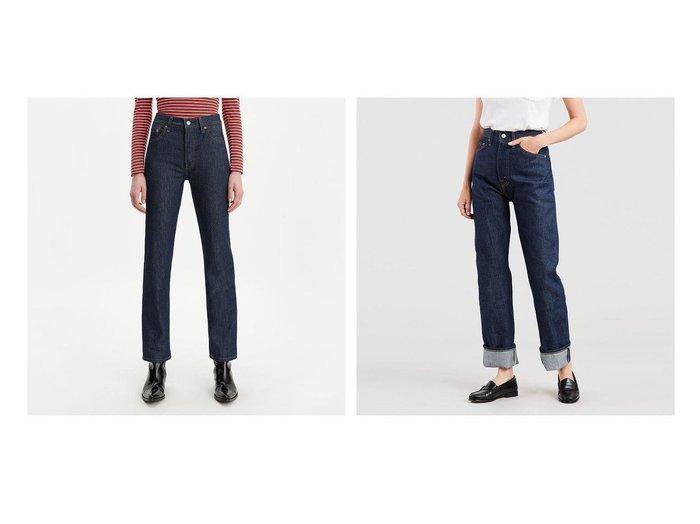 【LEVI'S /リーバイス 】の501(R) JEANS FOR WOMEN ACROSS A PLAIN&1950モデル/リジッド/セルビッジ/12.3oz パンツのおすすめ!人気、トレンド・レディースファッションの通販 おすすめファッション通販アイテム レディースファッション・服の通販 founy(ファニー)  ファッション Fashion レディースファッション WOMEN パンツ Pants デニムパンツ Denim Pants ジーンズ デニム パッチ タンブラー 人気 フィット ブロック ポケット |ID:crp329100000022440