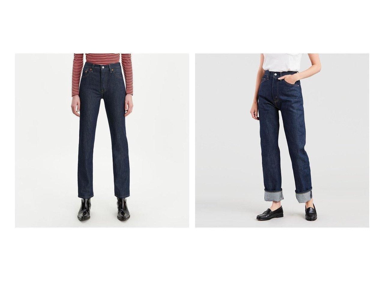 【LEVI'S /リーバイス 】の501(R) JEANS FOR WOMEN ACROSS A PLAIN&1950モデル/リジッド/セルビッジ/12.3oz パンツのおすすめ!人気、トレンド・レディースファッションの通販 おすすめで人気の流行・トレンド、ファッションの通販商品 メンズファッション・キッズファッション・インテリア・家具・レディースファッション・服の通販 founy(ファニー) https://founy.com/ ファッション Fashion レディースファッション WOMEN パンツ Pants デニムパンツ Denim Pants ジーンズ デニム パッチ タンブラー 人気 フィット ブロック ポケット  ID:crp329100000022440