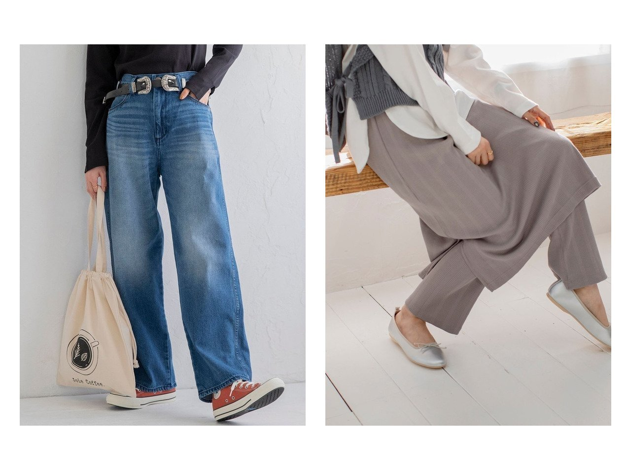 【COEN/コーエン】のワイドストレートデニムパンツ(ワイドパンツ/ストレートパンツ/ジーンズ)&レギンスレイヤードリブスカート(リブパンツ/ドッキング/レギスカ) パンツのおすすめ!人気、トレンド・レディースファッションの通販 おすすめで人気の流行・トレンド、ファッションの通販商品 メンズファッション・キッズファッション・インテリア・家具・レディースファッション・服の通販 founy(ファニー) https://founy.com/ ファッション Fashion レディースファッション WOMEN パンツ Pants デニムパンツ Denim Pants スカート Skirt プリーツスカート Pleated Skirts レギンス Leggings ジーンズ ストレート デニム フロント ベーシック ポケット ワイド 2021年 2021 S/S 春夏 SS Spring/Summer 2021 春夏 S/S SS Spring/Summer 2021 ギャザー スリット ドッキング プリーツ ボトム レギンス |ID:crp329100000022449