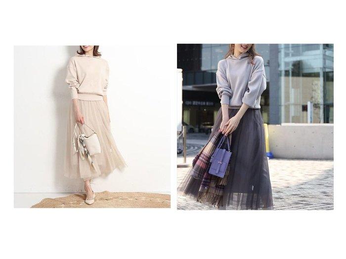【Apuweiser-riche/アプワイザーリッシェ】のチュールスカート付フードニットアップ スカートのおすすめ!人気、トレンド・レディースファッションの通販 おすすめファッション通販アイテム インテリア・キッズ・メンズ・レディースファッション・服の通販 founy(ファニー) https://founy.com/ ファッション Fashion レディースファッション WOMEN セットアップ Setup トップス Tops スカート Skirt スカート Skirt Aライン/フレアスカート Flared A-Line Skirts NEW・新作・新着・新入荷 New Arrivals ギャザー セットアップ チュール フェミニン フレア |ID:crp329100000022470