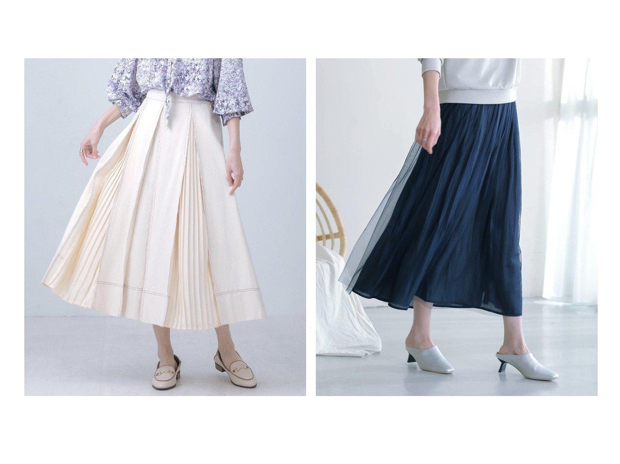 【Bou Jeloud/ブージュルード】の2wayリバーシブルシャイニースカート&タックプリーツデニムスカート スカートのおすすめ!人気、トレンド・レディースファッションの通販 おすすめで人気の流行・トレンド、ファッションの通販商品 メンズファッション・キッズファッション・インテリア・家具・レディースファッション・服の通販 founy(ファニー) https://founy.com/ ファッション Fashion レディースファッション WOMEN スカート Skirt デニムスカート Denim Skirts Aライン/フレアスカート Flared A-Line Skirts NEW・新作・新着・新入荷 New Arrivals ギャザー スマート デニム フレア プリーツ ポケット シャイニー チュール リバーシブル ロング |ID:crp329100000022484