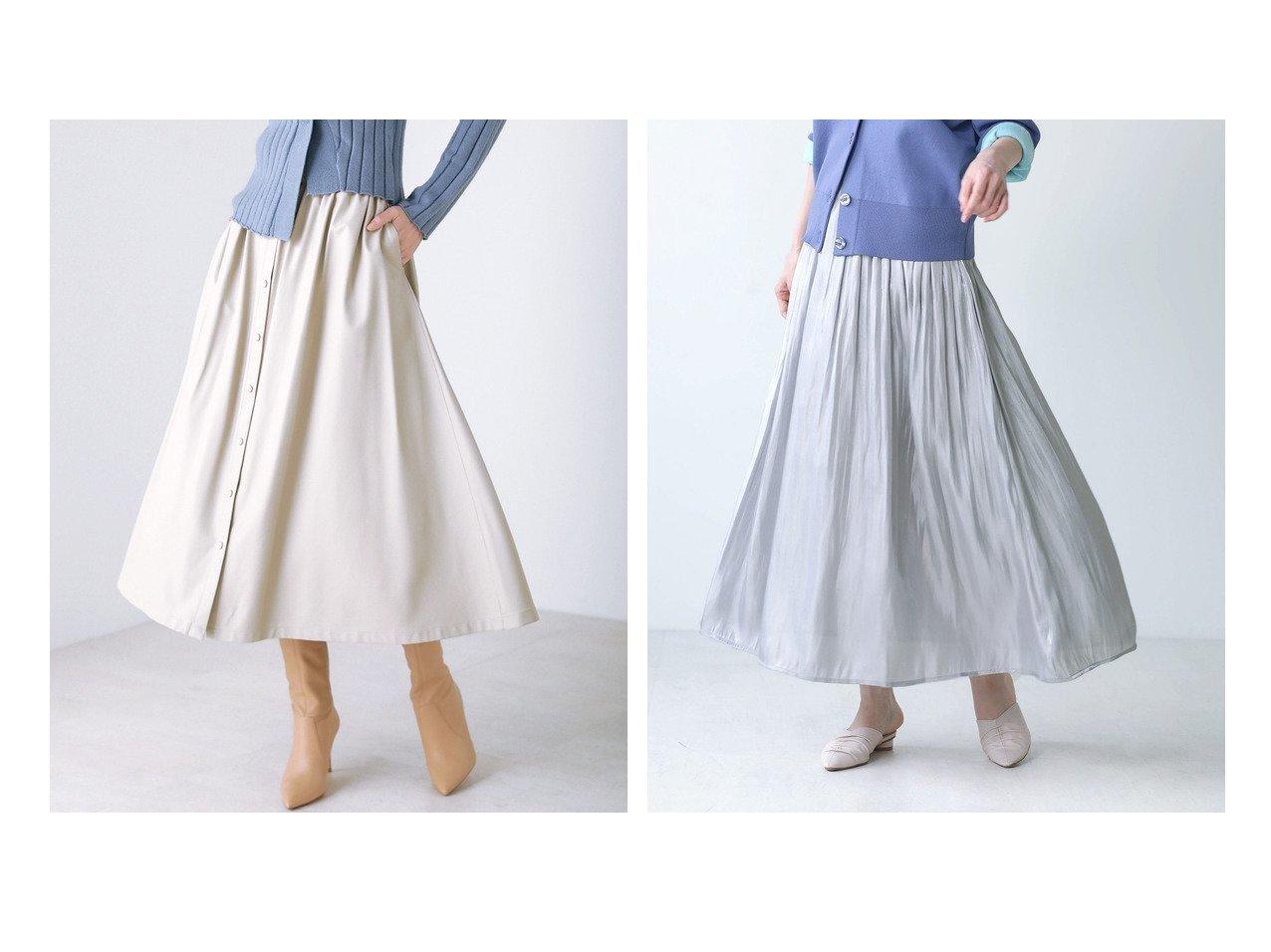 【Bou Jeloud/ブージュルード】のエコレザーくるみドット釦スカート&2wayリバーシブルシャイニースカート スカートのおすすめ!人気、トレンド・レディースファッションの通販 おすすめで人気の流行・トレンド、ファッションの通販商品 メンズファッション・キッズファッション・インテリア・家具・レディースファッション・服の通販 founy(ファニー) https://founy.com/ ファッション Fashion レディースファッション WOMEN スカート Skirt Aライン/フレアスカート Flared A-Line Skirts おすすめ Recommend カットソー ギャザー シンプル センター ドット バランス フレア ポケット 定番 Standard 楽ちん NEW・新作・新着・新入荷 New Arrivals シャイニー チュール リバーシブル ロング |ID:crp329100000022485