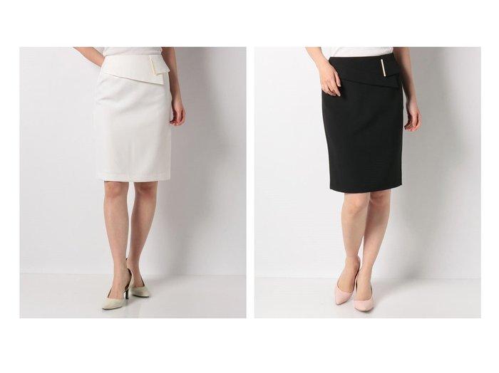 【salire/サリア】のメタルパーツ付ペプラムスカート スカートのおすすめ!人気、トレンド・レディースファッションの通販 おすすめファッション通販アイテム レディースファッション・服の通販 founy(ファニー) ファッション Fashion レディースファッション WOMEN スカート Skirt タイトスカート バランス フィット ペプラム メタル |ID:crp329100000022501