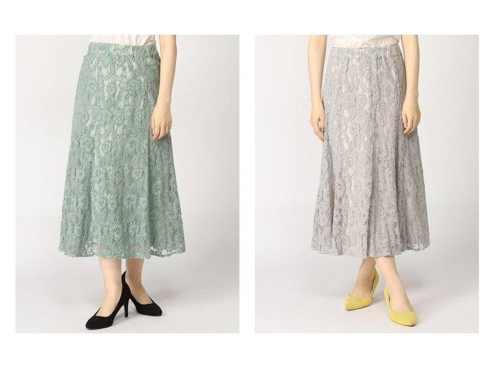 【Rewde/ルゥデ】のモールレースフレアスカート(1R10-01191) スカートのおすすめ!人気、トレンド・レディースファッションの通販 おすすめ人気トレンドファッション通販アイテム 人気、トレンドファッション・服の通販 founy(ファニー) ファッション Fashion レディースファッション WOMEN スカート Skirt Aライン/フレアスカート Flared A-Line Skirts フレア レース 楽ちん |ID:crp329100000022521