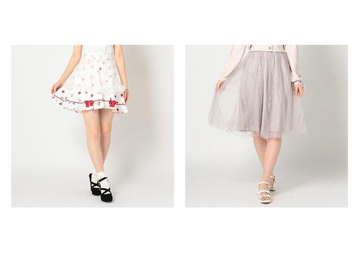 【LODISPOTTO/ロディスポット】のBerry Ribbonエプロン付フリルスカート&レースレイヤードシュガーチュールスカート スカートのおすすめ!人気、トレンド・レディースファッションの通販 おすすめファッション通販アイテム レディースファッション・服の通販 founy(ファニー) ファッション Fashion レディースファッション WOMEN スカート Skirt 2021年 2021 2021-2022 秋冬 A/W AW Autumn/Winter / FW Fall-Winter 2021-2022 A/W 秋冬 AW Autumn/Winter / FW Fall-Winter おすすめ Recommend シフォン スリーブ フリル フレア プリント リボン レース |ID:crp329100000022526