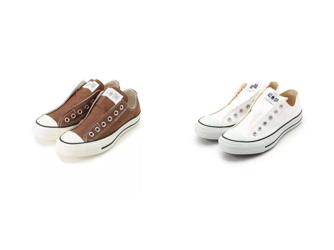 【Couture Brooch/クチュール ブローチ】のCONVERSE ALL STAR スリッポン スニーカー&CONVERSE ALL STAR スリッポン シューズ・靴のおすすめ!人気、トレンド・レディースファッションの通販 おすすめで人気の流行・トレンド、ファッションの通販商品 メンズファッション・キッズファッション・インテリア・家具・レディースファッション・服の通販 founy(ファニー) https://founy.com/ ファッション Fashion レディースファッション WOMEN シューズ シンプル スニーカー スリッポン フィット 定番 Standard おすすめ Recommend 楽ちん |ID:crp329100000022550