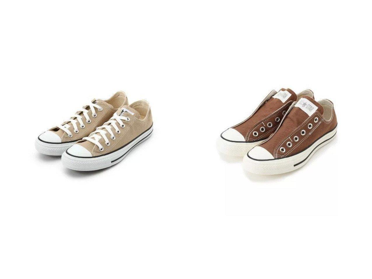 【Couture Brooch/クチュール ブローチ】のCONVERSE ALL STAR スリッポン スニーカー&CONVERSE ALL STAR スニーカー シューズ・靴のおすすめ!人気、トレンド・レディースファッションの通販 おすすめで人気の流行・トレンド、ファッションの通販商品 メンズファッション・キッズファッション・インテリア・家具・レディースファッション・服の通販 founy(ファニー) https://founy.com/ ファッション Fashion レディースファッション WOMEN シューズ スニーカー 定番 Standard |ID:crp329100000022551