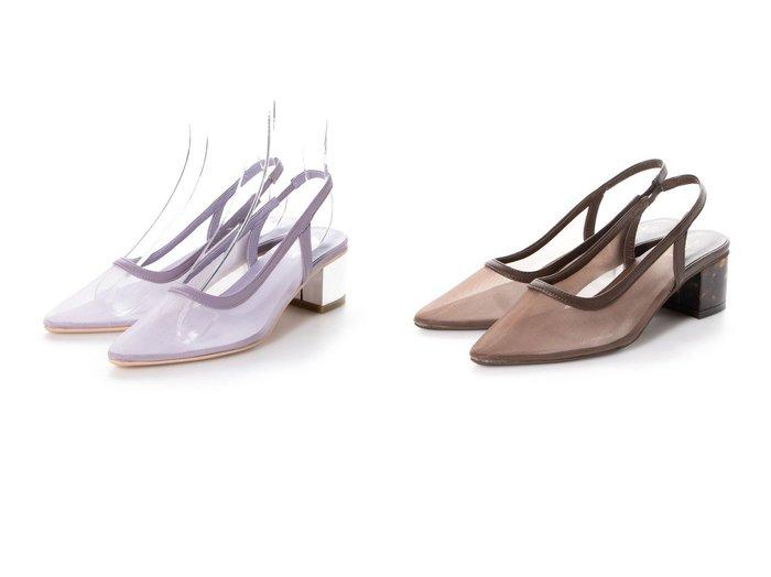 【RiiiKa/リーカ】のバックバンドチュールサンダル シューズ・靴のおすすめ!人気、トレンド・レディースファッションの通販 おすすめ人気トレンドファッション通販アイテム 人気、トレンドファッション・服の通販 founy(ファニー)  ファッション Fashion レディースファッション WOMEN バッグ Bag 2021年 2021 2021 春夏 S/S SS Spring/Summer 2021 S/S 春夏 SS Spring/Summer 春 Spring |ID:crp329100000022564