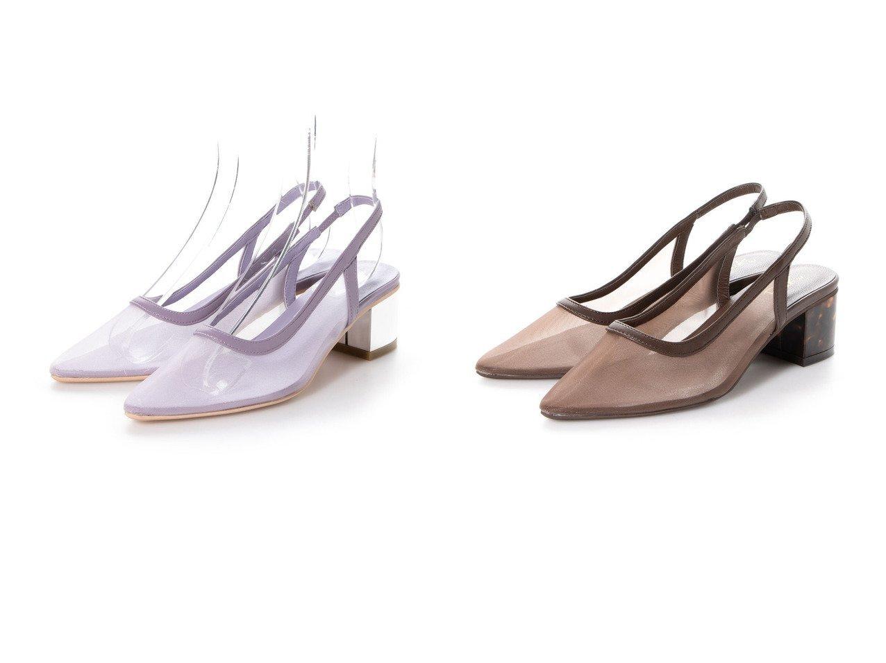 【RiiiKa/リーカ】のバックバンドチュールサンダル シューズ・靴のおすすめ!人気、トレンド・レディースファッションの通販 おすすめで人気の流行・トレンド、ファッションの通販商品 メンズファッション・キッズファッション・インテリア・家具・レディースファッション・服の通販 founy(ファニー) https://founy.com/ ファッション Fashion レディースファッション WOMEN バッグ Bag 2021年 2021 2021 春夏 S/S SS Spring/Summer 2021 S/S 春夏 SS Spring/Summer 春 Spring |ID:crp329100000022564