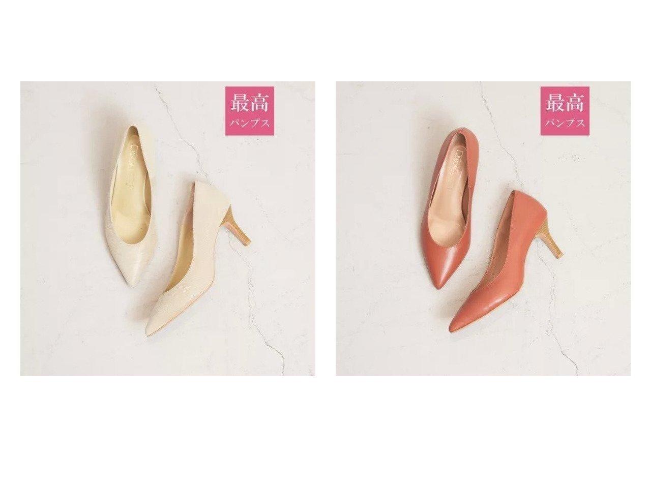 【Piche Abahouse/ピシェ アバハウス】の【最高パンプス/7cmヒール】美脚 快適 パンプス シューズ・靴のおすすめ!人気、トレンド・レディースファッションの通販 おすすめで人気の流行・トレンド、ファッションの通販商品 メンズファッション・キッズファッション・インテリア・家具・レディースファッション・服の通販 founy(ファニー) https://founy.com/ ファッション Fashion レディースファッション WOMEN インソール カッティング クッション シューズ 定番 Standard フィット ベーシック おすすめ Recommend |ID:crp329100000022566