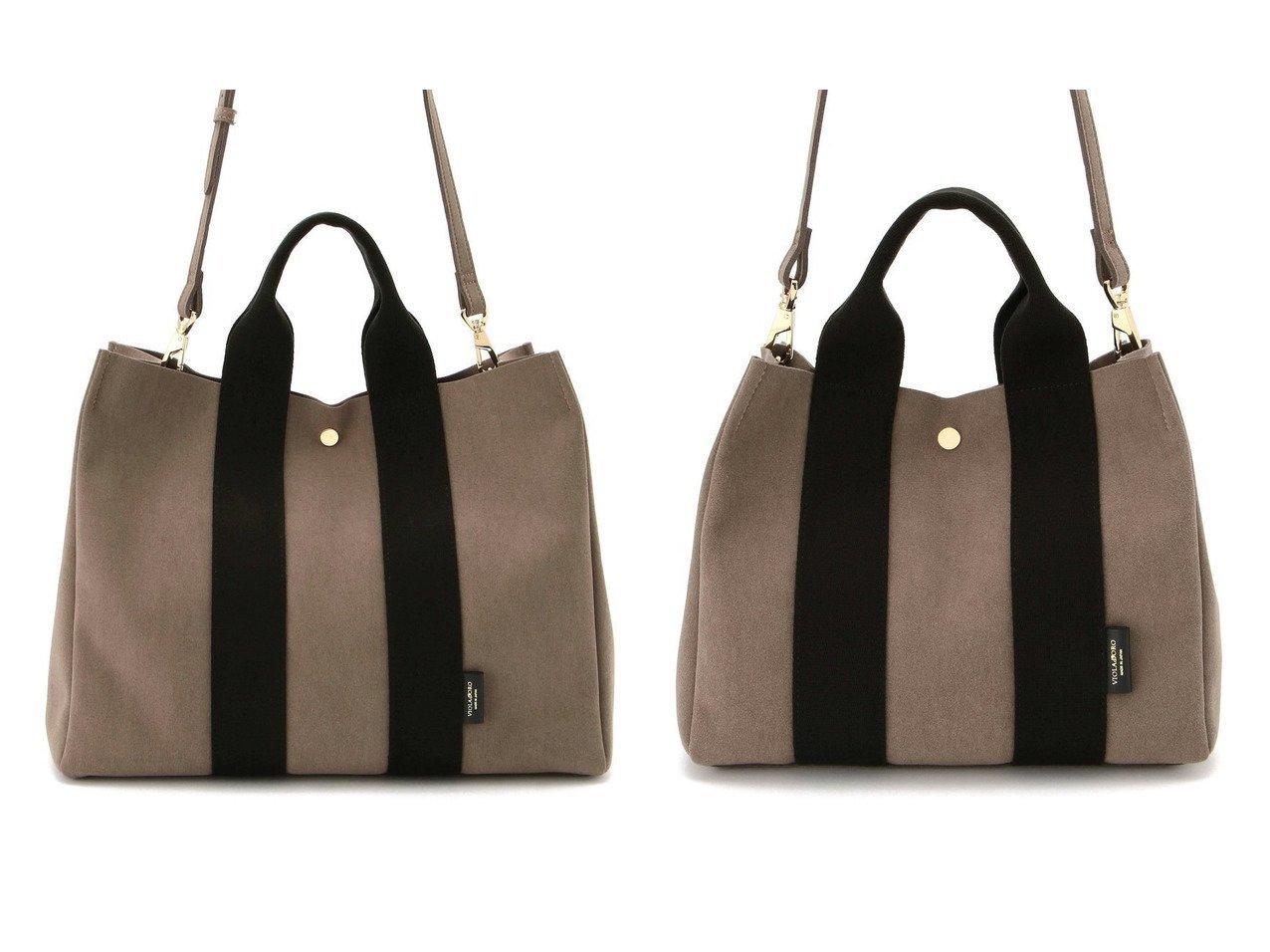 【B'2nd/ビーセカンド】のVIOLAd ORO (ヴィオラドーロ) ショルダー付き大トート&VIOLAd ORO (ヴィオラドーロ) ショルダー付き小トート バッグ・鞄のおすすめ!人気、トレンド・レディースファッションの通販 おすすめで人気の流行・トレンド、ファッションの通販商品 メンズファッション・キッズファッション・インテリア・家具・レディースファッション・服の通販 founy(ファニー) https://founy.com/ ファッション Fashion レディースファッション WOMEN バッグ Bag ショルダー シンプル トートバック ファブリック 再入荷 Restock/Back in Stock/Re Arrival |ID:crp329100000022619