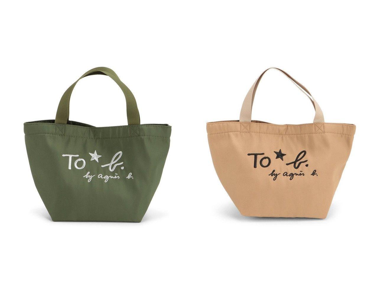 【To b. by agnes b./トゥービー バイ アニエスベー】のTo b. by agnes b.WP66 SAC ロゴミニトートバッグ バッグ・鞄のおすすめ!人気、トレンド・レディースファッションの通販 おすすめで人気の流行・トレンド、ファッションの通販商品 メンズファッション・キッズファッション・インテリア・家具・レディースファッション・服の通販 founy(ファニー) https://founy.com/ ファッション Fashion レディースファッション WOMEN バッグ Bag |ID:crp329100000022628