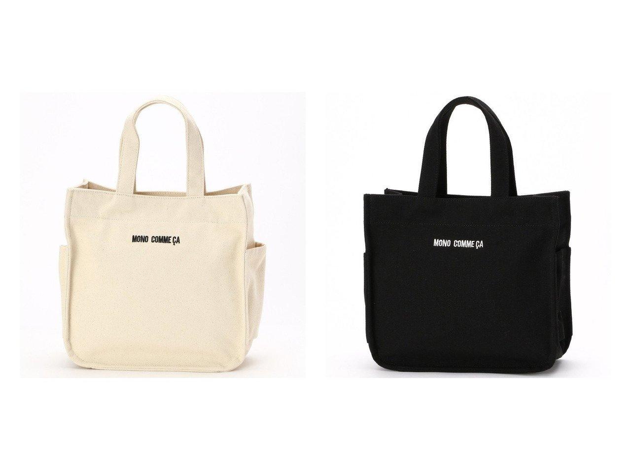 【MONO COMME CA/モノコムサ】の【カラバリ豊富!】キャンバス ミニ ハンドバック バッグ・鞄のおすすめ!人気、トレンド・レディースファッションの通販 おすすめで人気の流行・トレンド、ファッションの通販商品 メンズファッション・キッズファッション・インテリア・家具・レディースファッション・服の通販 founy(ファニー) https://founy.com/ ファッション Fashion レディースファッション WOMEN バッグ Bag キャンバス コンパクト シンプル ハンドバック ハンドバッグ フォルム ポケット |ID:crp329100000022632