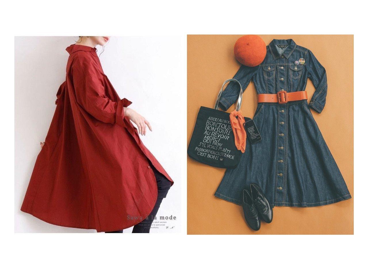 【Sawa a la mode/サワアラモード】のサイドボタン付き長袖コットンシャツワンピース&【To b. by agnes b./トゥービー バイ アニエスベー】のWG78 ROBE デニムワンピース ワンピース・ドレスのおすすめ!人気、トレンド・レディースファッションの通販  おすすめで人気の流行・トレンド、ファッションの通販商品 メンズファッション・キッズファッション・インテリア・家具・レディースファッション・服の通販 founy(ファニー) https://founy.com/ ファッション Fashion レディースファッション WOMEN ワンピース Dress シャツワンピース Shirt Dresses NEW・新作・新着・新入荷 New Arrivals スリット 長袖 デニム フレア ポケット ロング 再入荷 Restock/Back in Stock/Re Arrival |ID:crp329100000022751