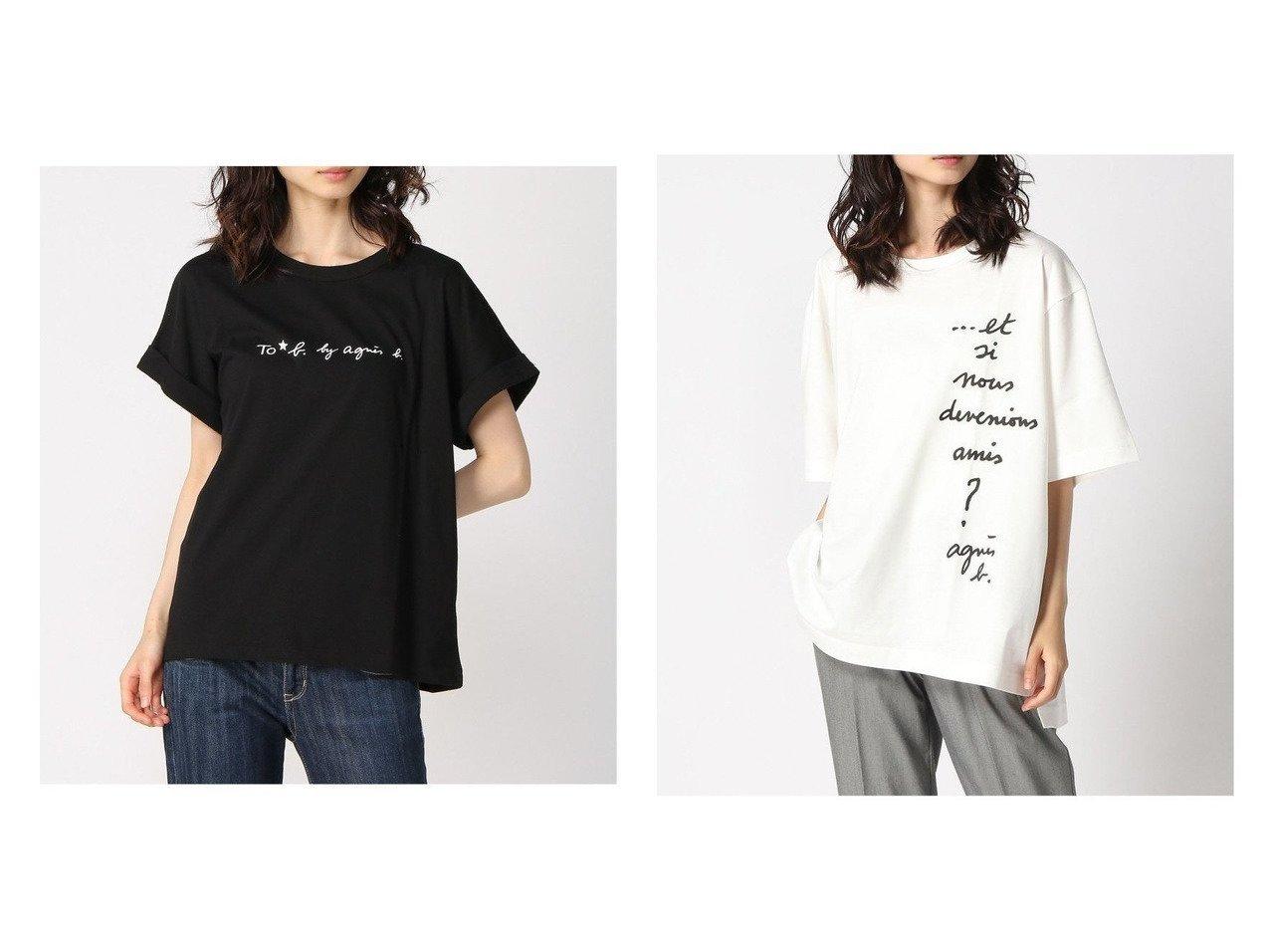 【To b. by agnes b./トゥービー バイ アニエスベー】のTo b. by agnes b./WL84 Tシャツ&To b. by agnes b.W984 TS ロゴ Tシャツ トップス・カットソーのおすすめ!人気、トレンド・レディースファッションの通販 おすすめで人気の流行・トレンド、ファッションの通販商品 メンズファッション・キッズファッション・インテリア・家具・レディースファッション・服の通販 founy(ファニー) https://founy.com/ ファッション Fashion レディースファッション WOMEN トップス カットソー Tops Tshirt シャツ/ブラウス Shirts Blouses ロング / Tシャツ T-Shirts カットソー Cut and Sewn カットソー フロント ロールアップ スリット ビッグ プリント ミドル  ID:crp329100000022954