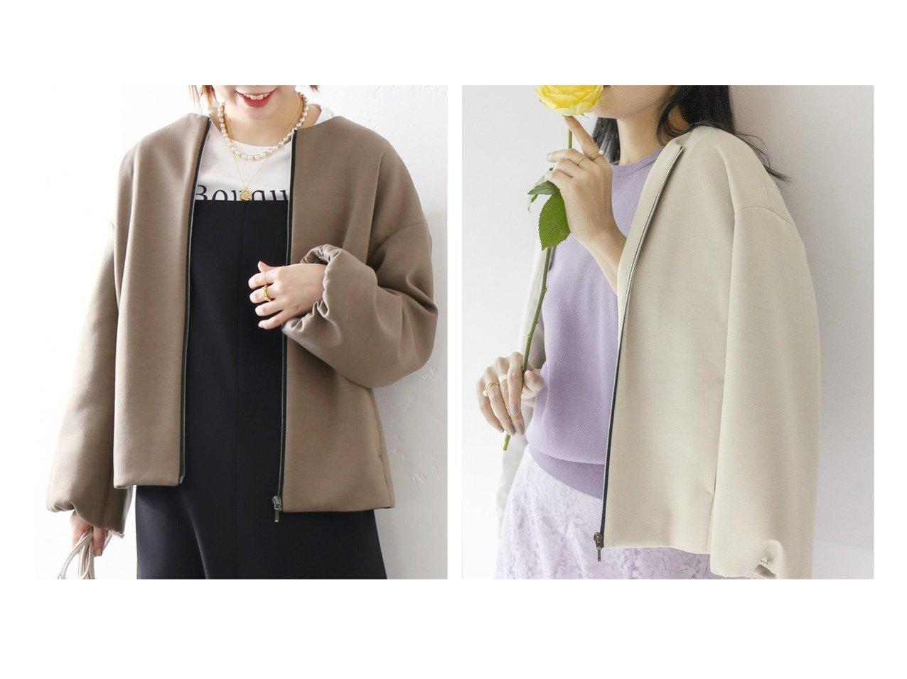 【La TOTALITE/ラ トータリテ】のダンボールニットブルゾン トップス・カットソーのおすすめ!人気、トレンド・レディースファッションの通販 おすすめで人気の流行・トレンド、ファッションの通販商品 メンズファッション・キッズファッション・インテリア・家具・レディースファッション・服の通販 founy(ファニー) https://founy.com/ ファッション Fashion レディースファッション WOMEN アウター Coat Outerwear ブルゾン Blouson Jackets トップス カットソー Tops Tshirt ニット Knit Tops 春 Spring ギャザー シンプル ジップ スニーカー スリーブ デニム ブルゾン マキシ レース A/W 秋冬 AW Autumn/Winter / FW Fall-Winter 2021年 2021 再入荷 Restock/Back in Stock/Re Arrival S/S 春夏 SS Spring/Summer 2021 春夏 S/S SS Spring/Summer 2021 おすすめ Recommend  ID:crp329100000022960