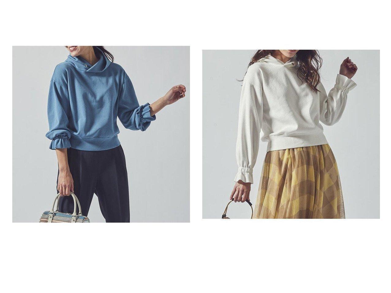 【Viaggio Blu/ビアッジョブルー】の袖フリルニットフーディパーカー トップス・カットソーのおすすめ!人気、トレンド・レディースファッションの通販 おすすめで人気の流行・トレンド、ファッションの通販商品 メンズファッション・キッズファッション・インテリア・家具・レディースファッション・服の通販 founy(ファニー) https://founy.com/ ファッション Fashion レディースファッション WOMEN トップス カットソー Tops Tshirt ニット Knit Tops パーカ Sweats セーター パーカー フェミニン フリル ルーズ 再入荷 Restock/Back in Stock/Re Arrival |ID:crp329100000022969