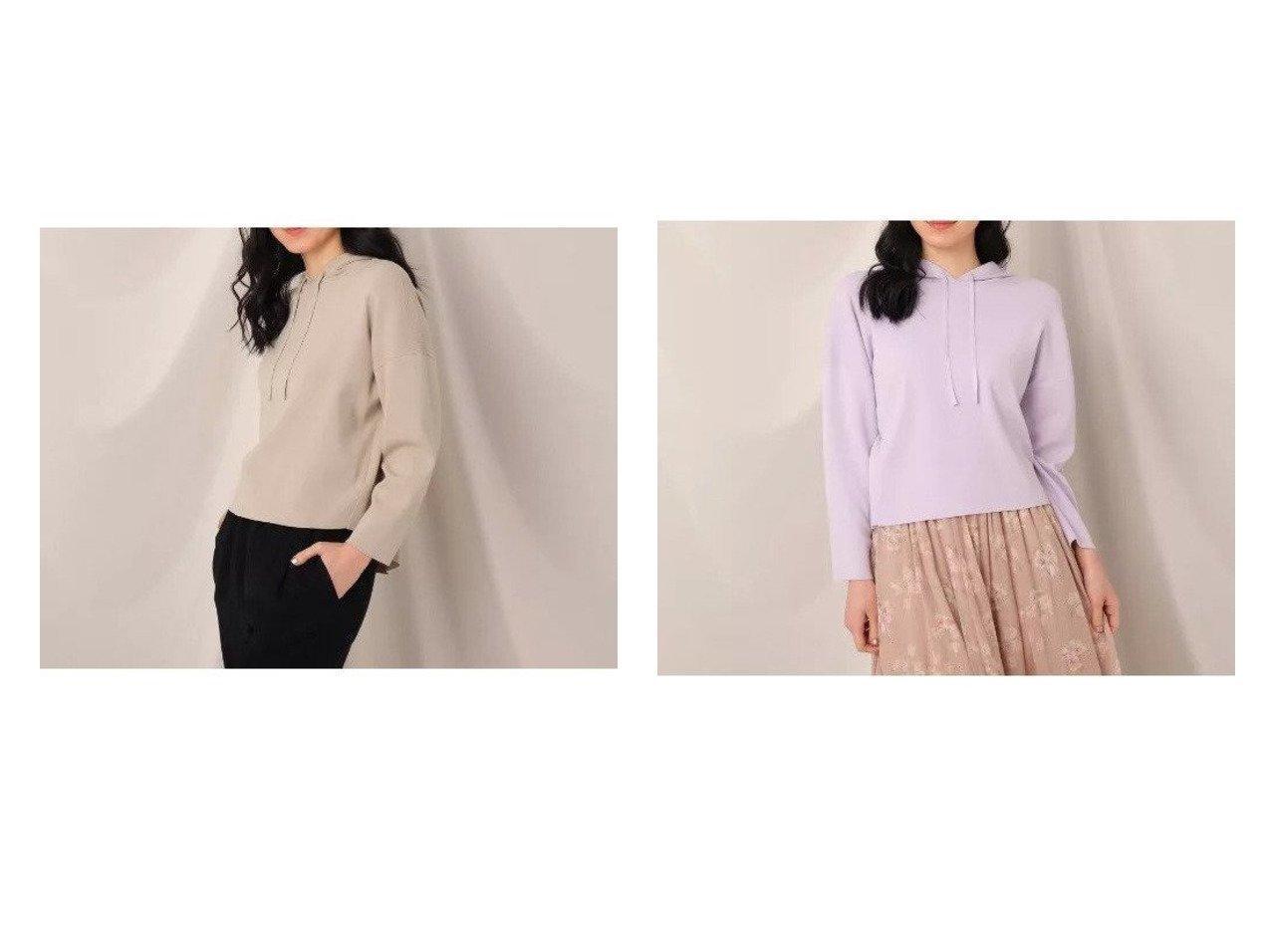 【Couture Brooch/クチュール ブローチ】のバックコクーンニットフーディー トップス・カットソーのおすすめ!人気、トレンド・レディースファッションの通販 おすすめで人気の流行・トレンド、ファッションの通販商品 メンズファッション・キッズファッション・インテリア・家具・レディースファッション・服の通販 founy(ファニー) https://founy.com/ ファッション Fashion レディースファッション WOMEN トップス カットソー Tops Tshirt ニット Knit Tops パーカ Sweats スウェット Sweat スウェット バランス パーカー レース ロング |ID:crp329100000023042
