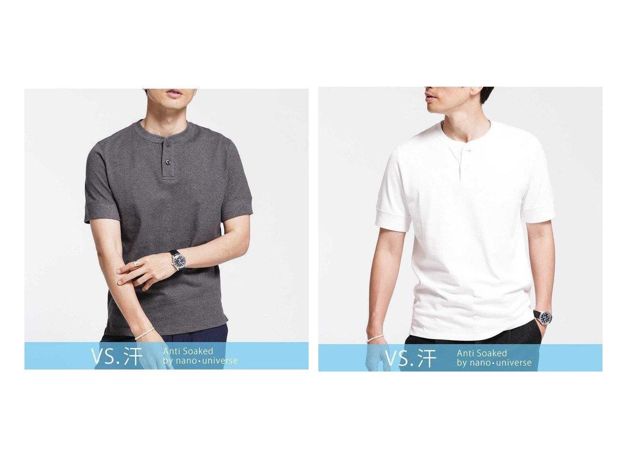 【nano universe / MEN/ナノ ユニバース】の《汗染み防止》Anti Soaked ヘビーヘンリーネック Tシャツ_ 【MEN】おすすめ!人気トレンド・男性、メンズファッションの通販 おすすめで人気の流行・トレンド、ファッションの通販商品 メンズファッション・キッズファッション・インテリア・家具・レディースファッション・服の通販 founy(ファニー) https://founy.com/ ファッション Fashion メンズファッション MEN トップス カットソー Tops Tshirt Men シャツ Shirts インナー カットソー 定番 Standard 人気 バランス 2020年 2020 S/S 春夏 SS Spring/Summer 2020 春夏 S/S SS Spring/Summer 2020 NEW・新作・新着・新入荷 New Arrivals おすすめ Recommend |ID:crp329100000023089