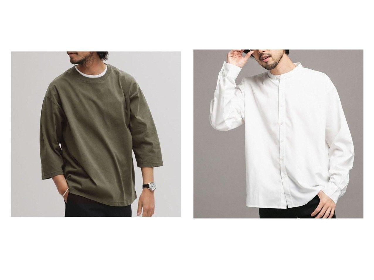 【nano universe / MEN/ナノ ユニバース】のエントリーワイドバンドカラーシャツ&快適男 クルーネックワイドTシャツ/七分袖 【MEN】おすすめ!人気トレンド・男性、メンズファッションの通販 おすすめで人気の流行・トレンド、ファッションの通販商品 メンズファッション・キッズファッション・インテリア・家具・レディースファッション・服の通販 founy(ファニー) https://founy.com/ ファッション Fashion メンズファッション MEN トップス カットソー Tops Tshirt Men シャツ Shirts インナー カットソー 吸水 軽量 ジャケット スタンダード ストレッチ セットアップ テーラード トレンド 長袖 ポロシャツ ミリタリー リラックス ワイド ワーク 2020年 2020 S/S 春夏 SS Spring/Summer 2020 春夏 S/S SS Spring/Summer 2020 NEW・新作・新着・新入荷 New Arrivals おすすめ Recommend お家時間・ステイホーム Home time,Stay home |ID:crp329100000023103