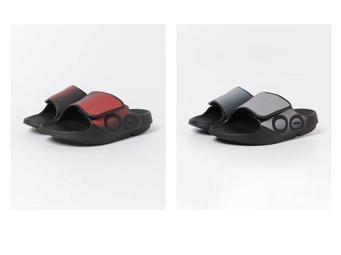 【Sonny Label / URBAN RESEARCH / MEN/サニーレーベル】のOOFOS Ooahh Sport Flex 【MEN】おすすめ!人気トレンド・男性、メンズファッションの通販 おすすめファッション通販アイテム レディースファッション・服の通販 founy(ファニー) ファッション Fashion メンズファッション MEN シューズ・靴 Shoes Men サンダル Sandals サンダル シューズ スポーツ トレーナー |ID:crp329100000023119