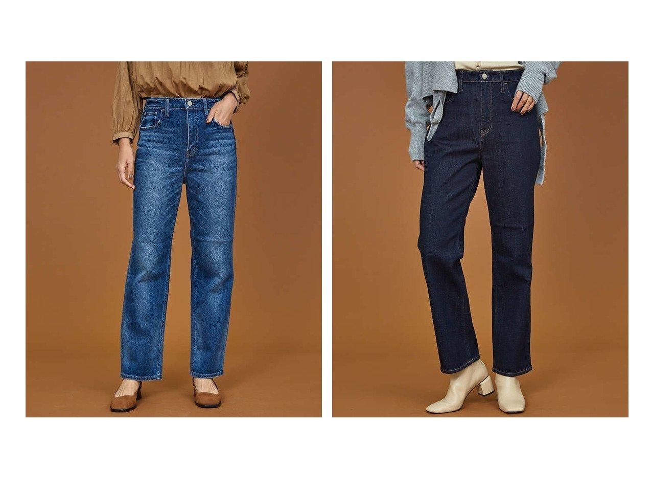 【qualite/カリテ】の【HealthyDENIM】chilipepper フレアデニム パンツのおすすめ!人気、トレンド・レディースファッションの通販 おすすめで人気の流行・トレンド、ファッションの通販商品 メンズファッション・キッズファッション・インテリア・家具・レディースファッション・服の通販 founy(ファニー) https://founy.com/ ファッション Fashion レディースファッション WOMEN パンツ Pants デニムパンツ Denim Pants S/S 春夏 SS Spring/Summer おすすめ Recommend ウォッシュ シャーリング デニム フォルム フレア 人気 今季 雑誌 |ID:crp329100000023256