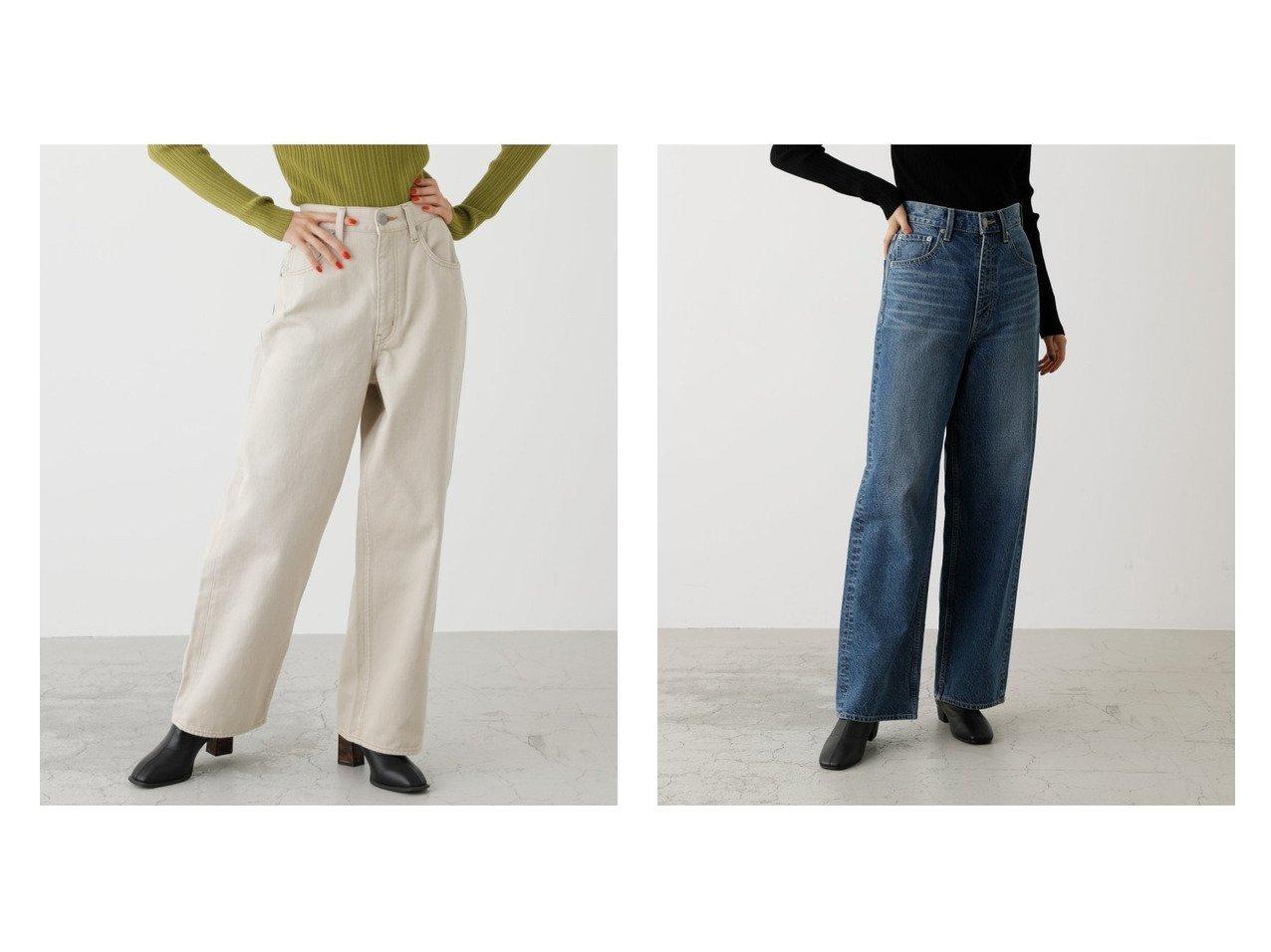 【AZUL by moussy/アズール バイ マウジー】のハイウエストデニムワイドII パンツのおすすめ!人気、トレンド・レディースファッションの通販 おすすめで人気の流行・トレンド、ファッションの通販商品 メンズファッション・キッズファッション・インテリア・家具・レディースファッション・服の通販 founy(ファニー) https://founy.com/ ファッション Fashion レディースファッション WOMEN パンツ Pants 2020年 2020 2020-2021 秋冬 A/W AW Autumn/Winter / FW Fall-Winter 2020-2021 A/W 秋冬 AW Autumn/Winter / FW Fall-Winter クール ジーンズ |ID:crp329100000023267