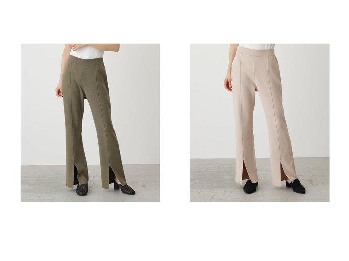 【AZUL by moussy/アズール バイ マウジー】のCENTER SEAM SLIT PANTS パンツのおすすめ!人気、トレンド・レディースファッションの通販 おすすめファッション通販アイテム レディースファッション・服の通販 founy(ファニー) ファッション Fashion レディースファッション WOMEN パンツ Pants アクリル 春 Spring ショート スリット セットアップ フロント 2021年 2021 S/S 春夏 SS Spring/Summer 2021 春夏 S/S SS Spring/Summer 2021 おすすめ Recommend お家時間・ステイホーム Home time,Stay home |ID:crp329100000023282