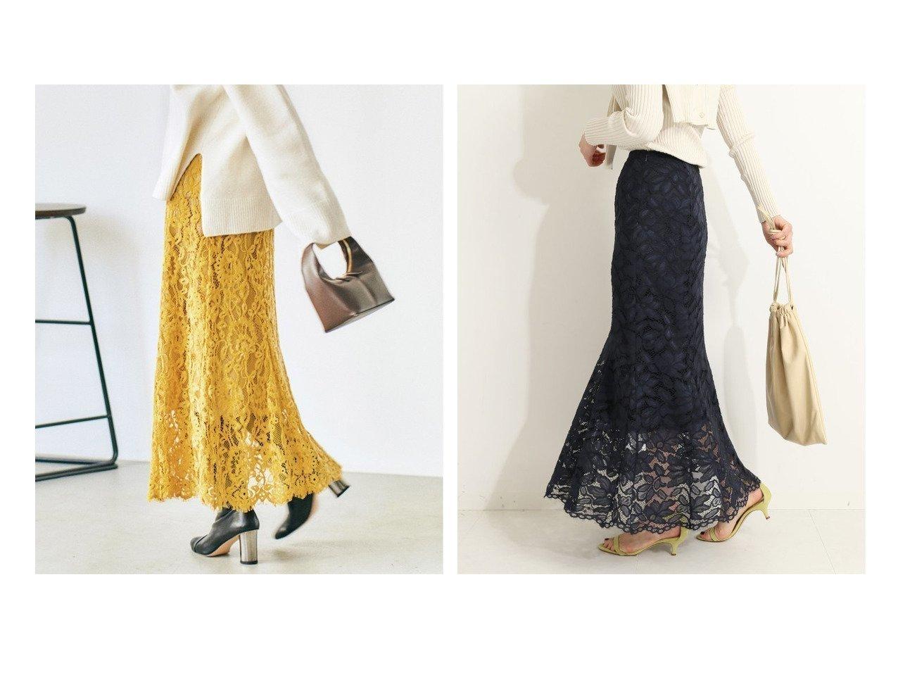 【VERMEIL par iena/ヴェルメイユ パー イエナ】の《追加2》モールレース マーメイドスカート&ラッセルレースマーメードスカート スカートのおすすめ!人気、トレンド・レディースファッションの通販 おすすめで人気の流行・トレンド、ファッションの通販商品 メンズファッション・キッズファッション・インテリア・家具・レディースファッション・服の通販 founy(ファニー) https://founy.com/ ファッション Fashion レディースファッション WOMEN スカート Skirt NEW・新作・新着・新入荷 New Arrivals 2021年 2021 2021 春夏 S/S SS Spring/Summer 2021 S/S 春夏 SS Spring/Summer イエロー サンダル ショート シンプル マーメイド レース ロング 人気 再入荷 Restock/Back in Stock/Re Arrival  ID:crp329100000023290