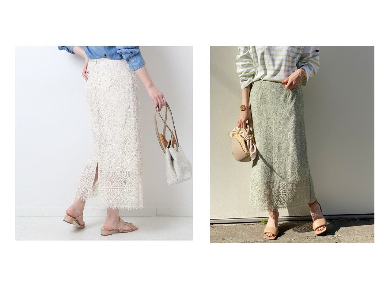 【Spick & Span/スピック&スパン】のトルコレーススカート スカートのおすすめ!人気、トレンド・レディースファッションの通販 おすすめで人気の流行・トレンド、ファッションの通販商品 メンズファッション・キッズファッション・インテリア・家具・レディースファッション・服の通販 founy(ファニー) https://founy.com/ ファッション Fashion レディースファッション WOMEN スカート Skirt 2021年 2021 2021 春夏 S/S SS Spring/Summer 2021 S/S 春夏 SS Spring/Summer タイトスカート レース ロング  ID:crp329100000023293