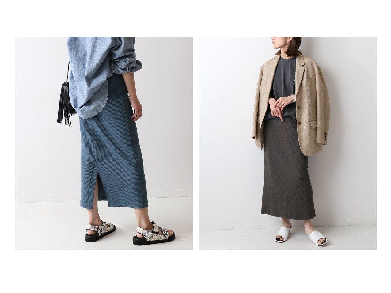 【FRAMeWORK/フレームワーク】のラゲットリブ スカート スカートのおすすめ!人気、トレンド・レディースファッションの通販 おすすめで人気の流行・トレンド、ファッションの通販商品 メンズファッション・キッズファッション・インテリア・家具・レディースファッション・服の通販 founy(ファニー) https://founy.com/ ファッション Fashion レディースファッション WOMEN スカート Skirt 2021年 2021 2021 春夏 S/S SS Spring/Summer 2021 S/S 春夏 SS Spring/Summer おすすめ Recommend セットアップ タイトスカート リラックス 再入荷 Restock/Back in Stock/Re Arrival  ID:crp329100000023294