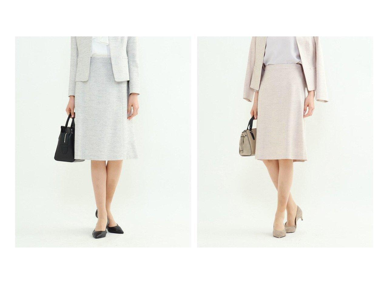 【INDIVI/インディヴィ】のスラブツイードスカート スカートのおすすめ!人気、トレンド・レディースファッションの通販 おすすめで人気の流行・トレンド、ファッションの通販商品 メンズファッション・キッズファッション・インテリア・家具・レディースファッション・服の通販 founy(ファニー) https://founy.com/ ファッション Fashion レディースファッション WOMEN スカート Skirt スーツ Suits スーツ スカート Skirt ジャケット ストレッチ ストレート スーツ ツィード ツイード バランス フィット フォーマル ポケット 無地  ID:crp329100000023300