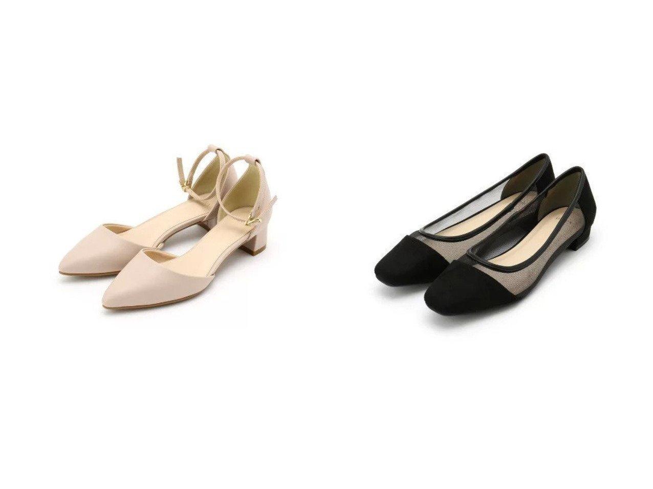 【INDEX/インデックス】のセパレートパンプス&チュールパンプス シューズ・靴のおすすめ!人気、トレンド・レディースファッションの通販 おすすめで人気の流行・トレンド、ファッションの通販商品 メンズファッション・キッズファッション・インテリア・家具・レディースファッション・服の通販 founy(ファニー) https://founy.com/ ファッション Fashion レディースファッション WOMEN コンビ シューズ チュール トレンド バランス フェイクスエード アーモンドトゥ ジャージ セパレート ベーシック ラップ 抗菌  ID:crp329100000023331