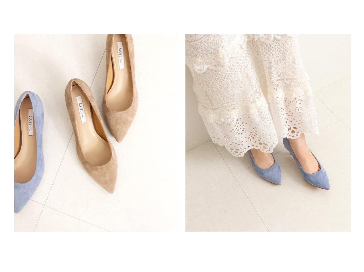 【SLOBE IENA/スローブ イエナ】のSLOBE IENA スエードポインテッドパンプス シューズ・靴のおすすめ!人気、トレンド・レディースファッションの通販 おすすめで人気の流行・トレンド、ファッションの通販商品 メンズファッション・キッズファッション・インテリア・家具・レディースファッション・服の通販 founy(ファニー) https://founy.com/ ファッション Fashion レディースファッション WOMEN 2021年 2021 2021 春夏 S/S SS Spring/Summer 2021 S/S 春夏 SS Spring/Summer クッション シューズ スエード フェミニン 春 Spring  ID:crp329100000023338