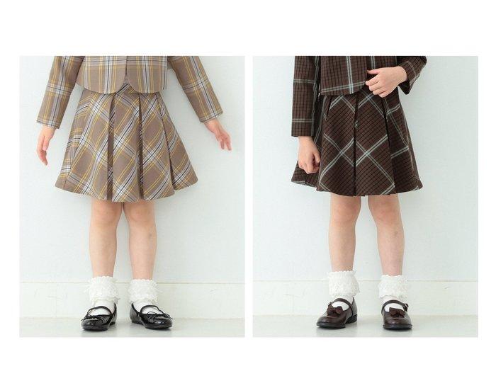 【B:MING by BEAMS / KIDS/ビーミング バイ ビームス】のフォーマル チェック スカート 21FO(100~130cm) 【KIDS】子供服のおすすめ!人気トレンド・キッズファッションの通販 おすすめファッション通販アイテム レディースファッション・服の通販 founy(ファニー) ファッション Fashion キッズファッション KIDS カーディガン ジャケット セットアップ ダウン チェック パターン フォーマル ベスト ボレロ リアル ロング  ID:crp329100000023688