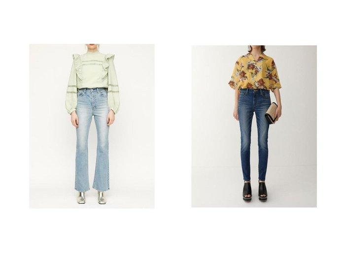 【moussy/マウジー】のWF Rebirth embroidery SKINNY&【SLY/スライ】のCole HW FLARE PT-C パンツのおすすめ!人気、トレンド・レディースファッションの通販 おすすめファッション通販アイテム インテリア・キッズ・メンズ・レディースファッション・服の通販 founy(ファニー) https://founy.com/ ファッション Fashion レディースファッション WOMEN パンツ Pants デニムパンツ Denim Pants シンプル スキニー ストレッチ デニム パフォーマンス NEW・新作・新着・新入荷 New Arrivals フレア ヴィンテージ |ID:crp329100000023849